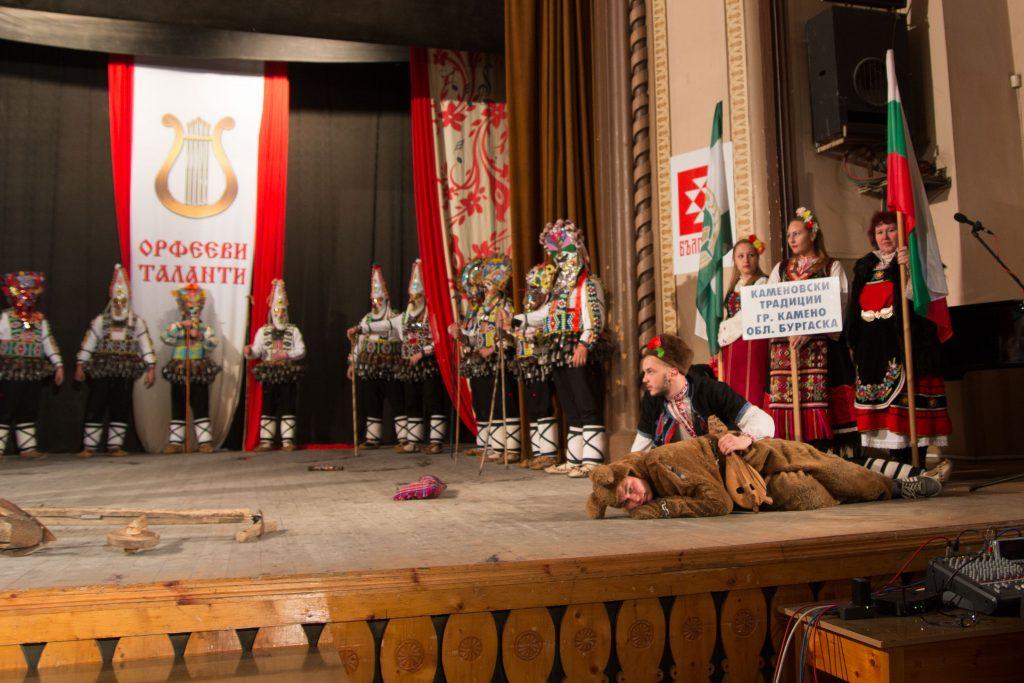 "Каменовски традиции на сцената на ""Орфееви таланти"" 2018"