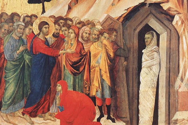 Възкресяването на Лазар