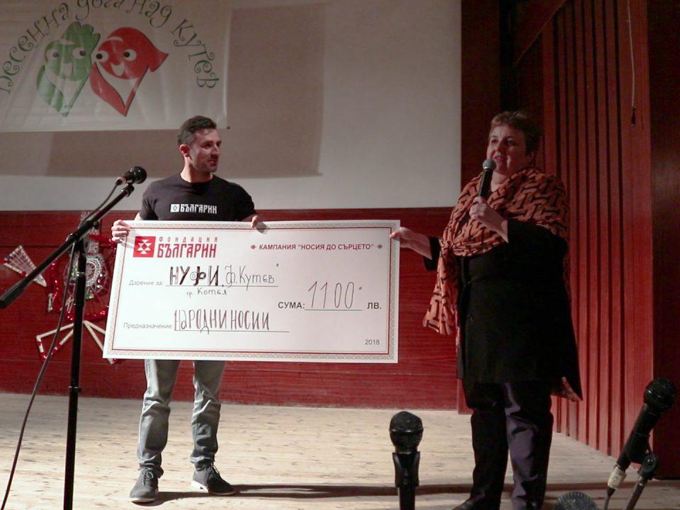 """Изпълнителният Директор на Фондация БЪЛГАРИН г-н Станимир Георгиев връчва чек за 1100 лв. на Мария Градешлиева - директор НУФИ """"Филип Кутев"""""""