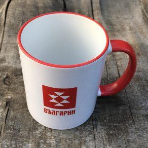 Чаша БЪЛГАРИН