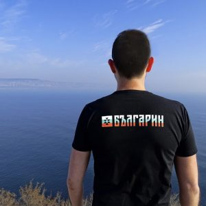 тениска ТРИБАГРЕНИК