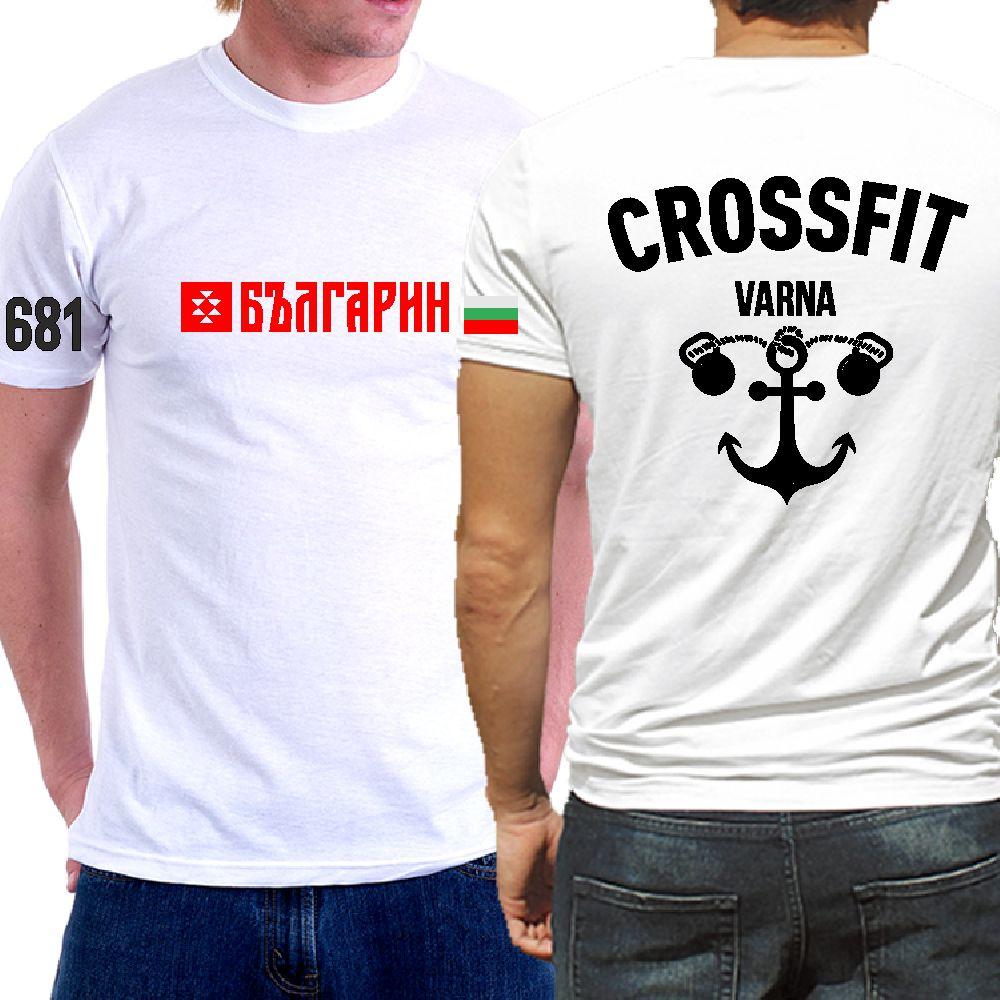 40b64105f47 Мъжка тениска Кросфит БЪЛГАРИН – Онлайн магазин БЪЛГАРИН